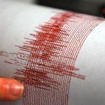 Un segundo sismo, de magnitud 4,4, se siente en Ecuador el primer día del año