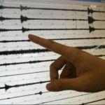 Dos sismos perceptibles sacuden Santiago de Cuba sin dejar daños