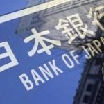 El BoJ mantiene su política monetaria y retira su meta temporal de inflación