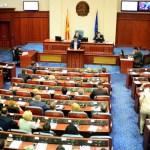 El Parlamento macedonio debate los cambios para cambiar el nombre del país