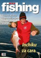 MAX-FISHING-NASLOVNA-12-260x364-1-pdjpqyc06wi6dwfu88vd00n4sx3n3l9iiu7elcn01s Dnevne novine | PRETPLATA