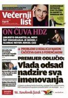 Vecernji_list_20120203-pdk4b8r8867u7uvoqvfzrpqx20y0hunnxtxb5j9pfk Dnevne novine | PRETPLATA