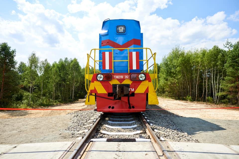 Chernobyl-New-Railway-3