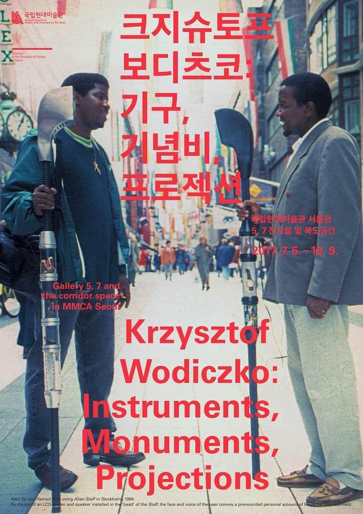 Krzysztof Wodiczko : Instruments, Monuments, Projections