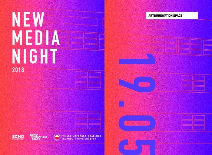 new media night 2018