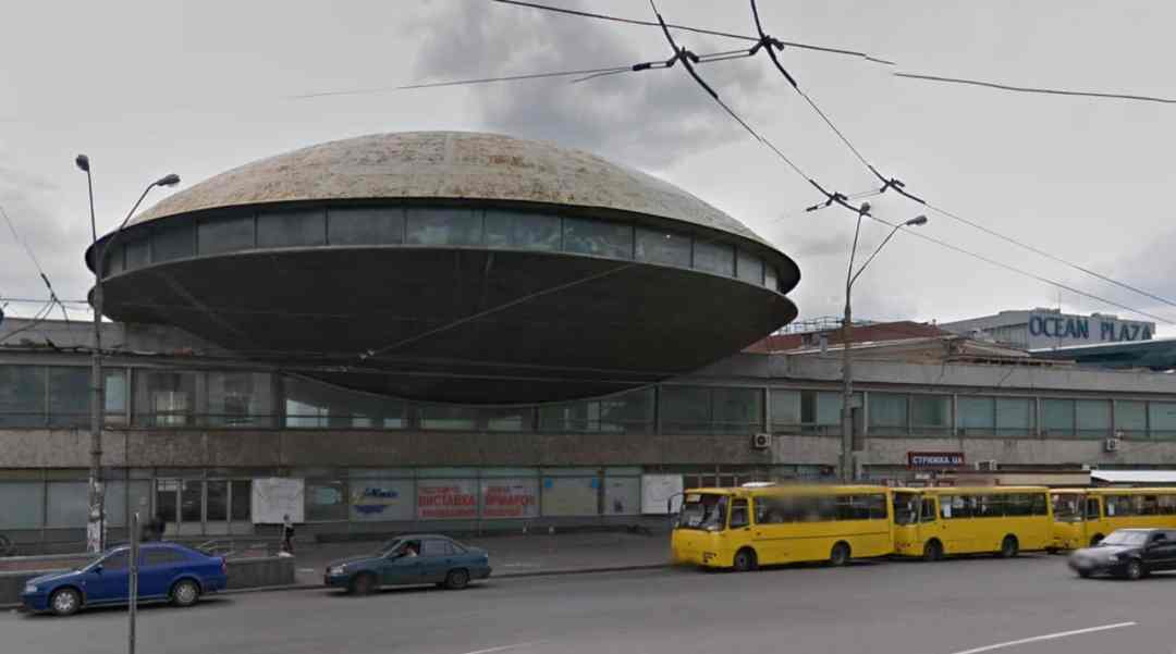 Institute of Scientific and Technical Information, Kiev, Ukraine, 1971