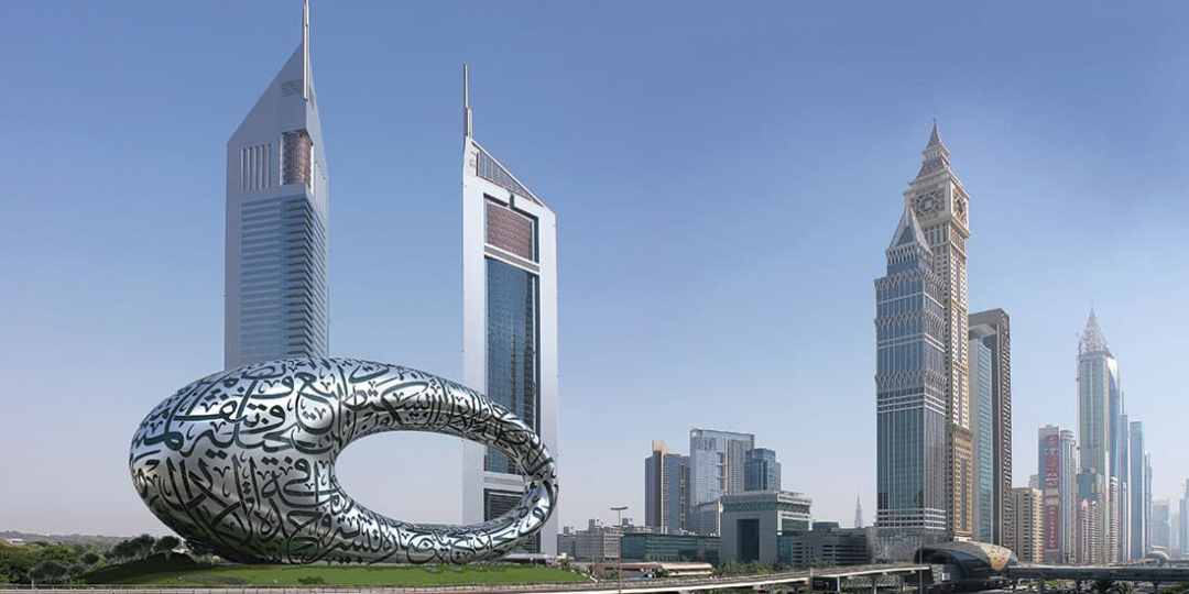 The Museum of the Future, Dubai, set to open in 2019, Courtesy Killa Design