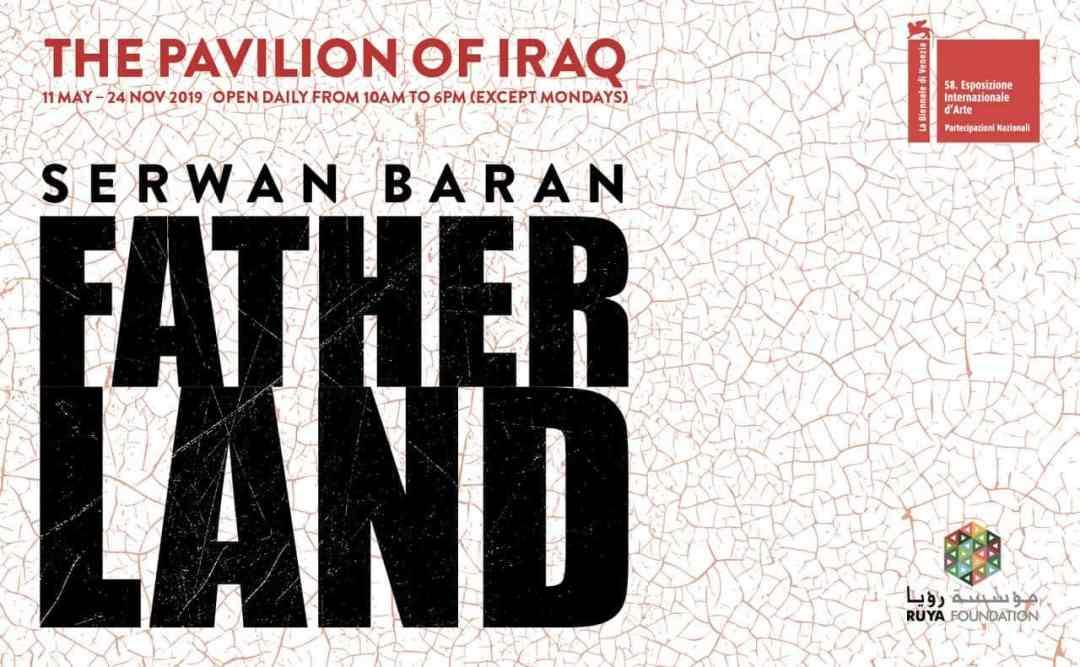 iraque pavilion venice biennale