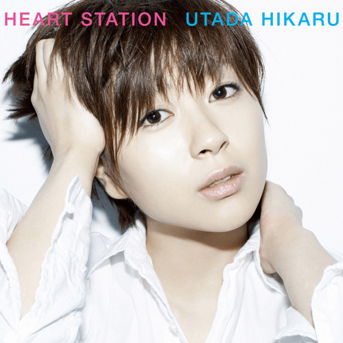 HEART STATION[CD] - 宇多田ヒカル - UNIVERSAL MUSIC JAPAN