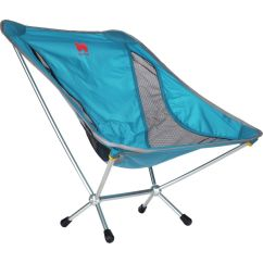 Alite Mantis Chair Swedish Leather Recliner Chairs Designs 2 0 Camp Backcountry Com