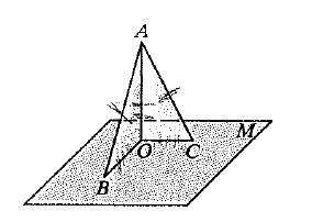 To name the method (SSS, SAS, ASA, AAS or HL) to prove A O