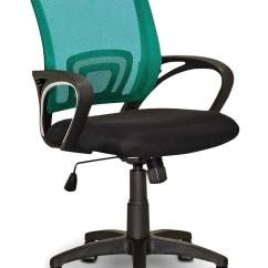 Desk Chair Teal Wicker Wingback Cushions Loft Mesh Office  The Brick