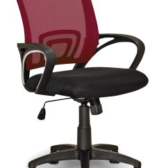Red Desk Chair Most Expensive Office Loft Mesh  Dark The Brick