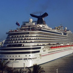 Wheelchair Cover Posture Chair Adelaide Carnival Dream Cruises 2019-2020 | Cruise Sale From $140/day Twin