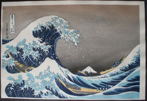 Hokusai - Great Wave In Moore' Japanese