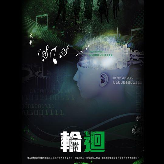 HiDe_SeeK躲貓貓密室脫逃_輪迴