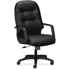 Executive Chair Accessories Winter Covers West Coast Office Supplies Furniture Chairs