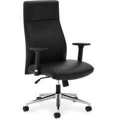 Executive Chair Accessories Calming Vibrations Baby West Coast Office Supplies Furniture Chairs