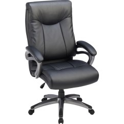 Feminine Executive Office Chairs Sit On It Focus Chair Lorell High Back Padded Arms Gun Metal