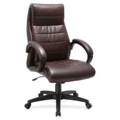 Leather Chair Office Modern Folding Lorell Deluxe High Back Outlet Alternate Image1 Original
