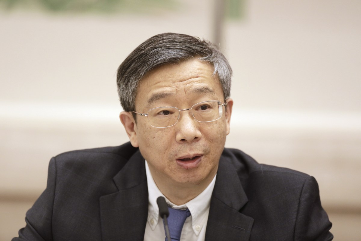 China: Yi Gang Named Central Bank Chief | Fortune