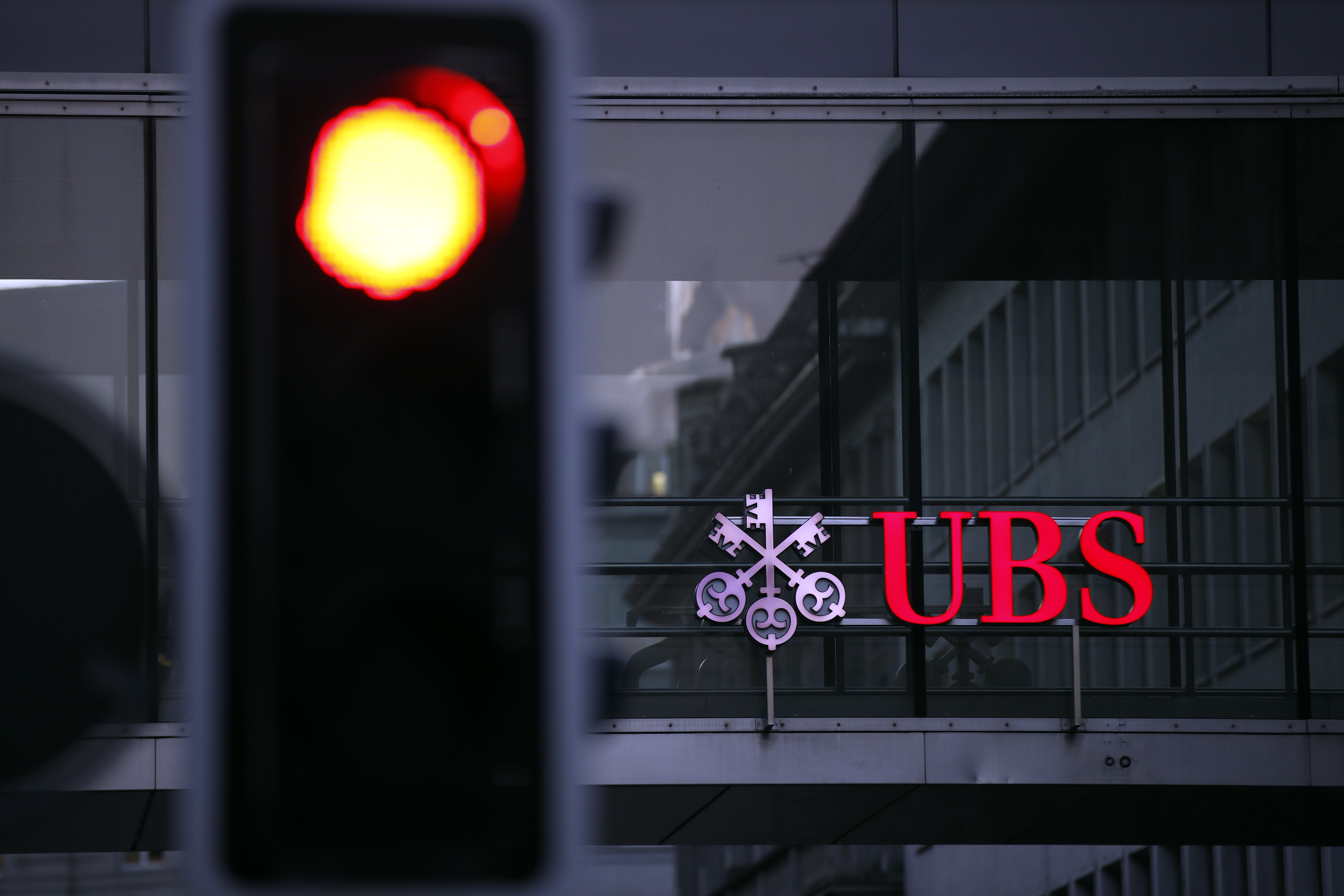 Swiss banking giant UBS to launch venture capital fund targeting fintechs