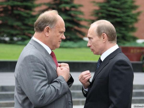 Зюганов пожаловался на Меркушкина