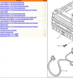 land rover freelander td4 wiring diagram [ 1200 x 757 Pixel ]