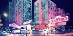 Related item: 'Neon Hong Kong – urban night photography by Thomas Birke'