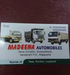 madeena automobiles kakkazhom automobile part dealers in alappuzha justdial [ 1440 x 1920 Pixel ]