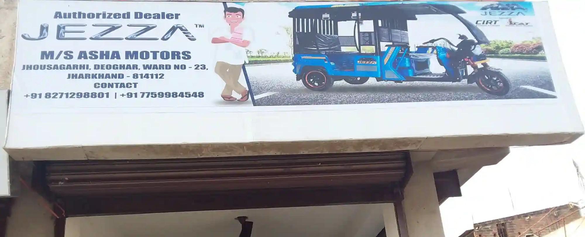 hight resolution of asha motors jhaunsagarhi battery operated auto rickshaw dealers in deoghar jharkhand justdial