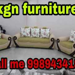Sofa Sets At Low Price In Hyderabad Sectional Online Kgn Furnitures Brand New Set Sales Wholes Rate Manufactureing Show Room Supplers Dealer Khairatabad Repair Services