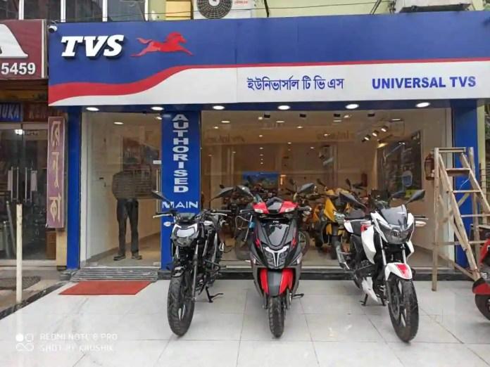 Top 100 Motorcycle Dealers TVS in Kolkata - Best TVS Bike Showroom - Justdial
