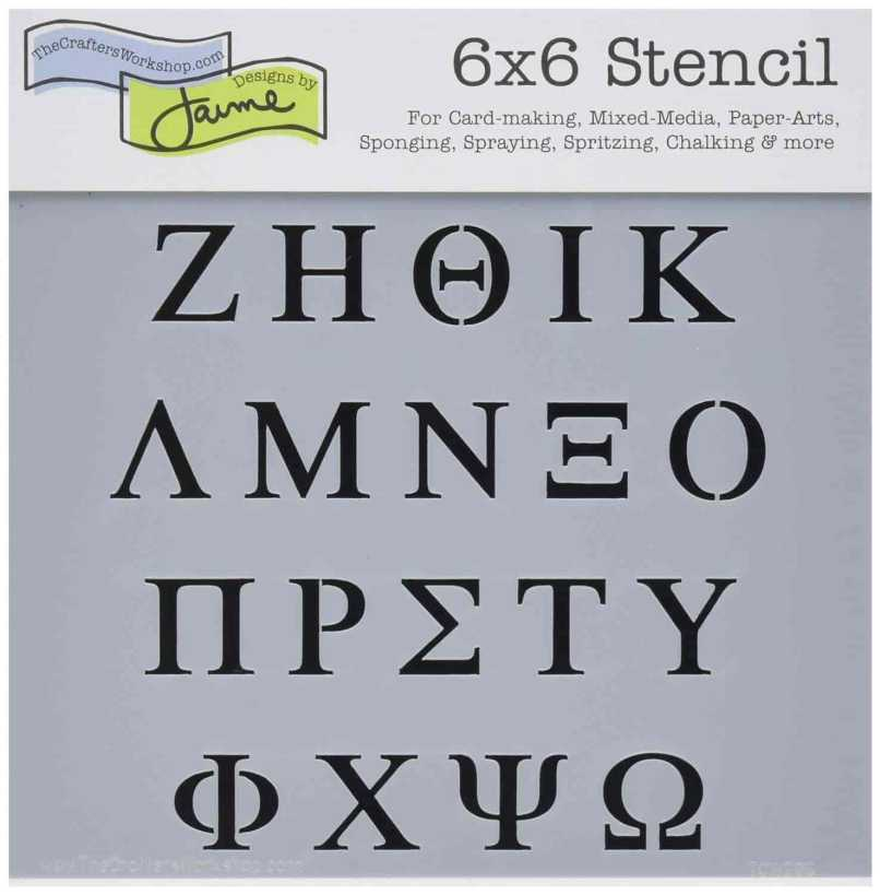 Crafter S Work Templates 6x6 Greek Letters Features