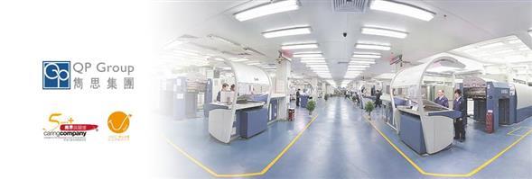Manufacturing jobs in Hong Kong - Apr 2021   JobsDB