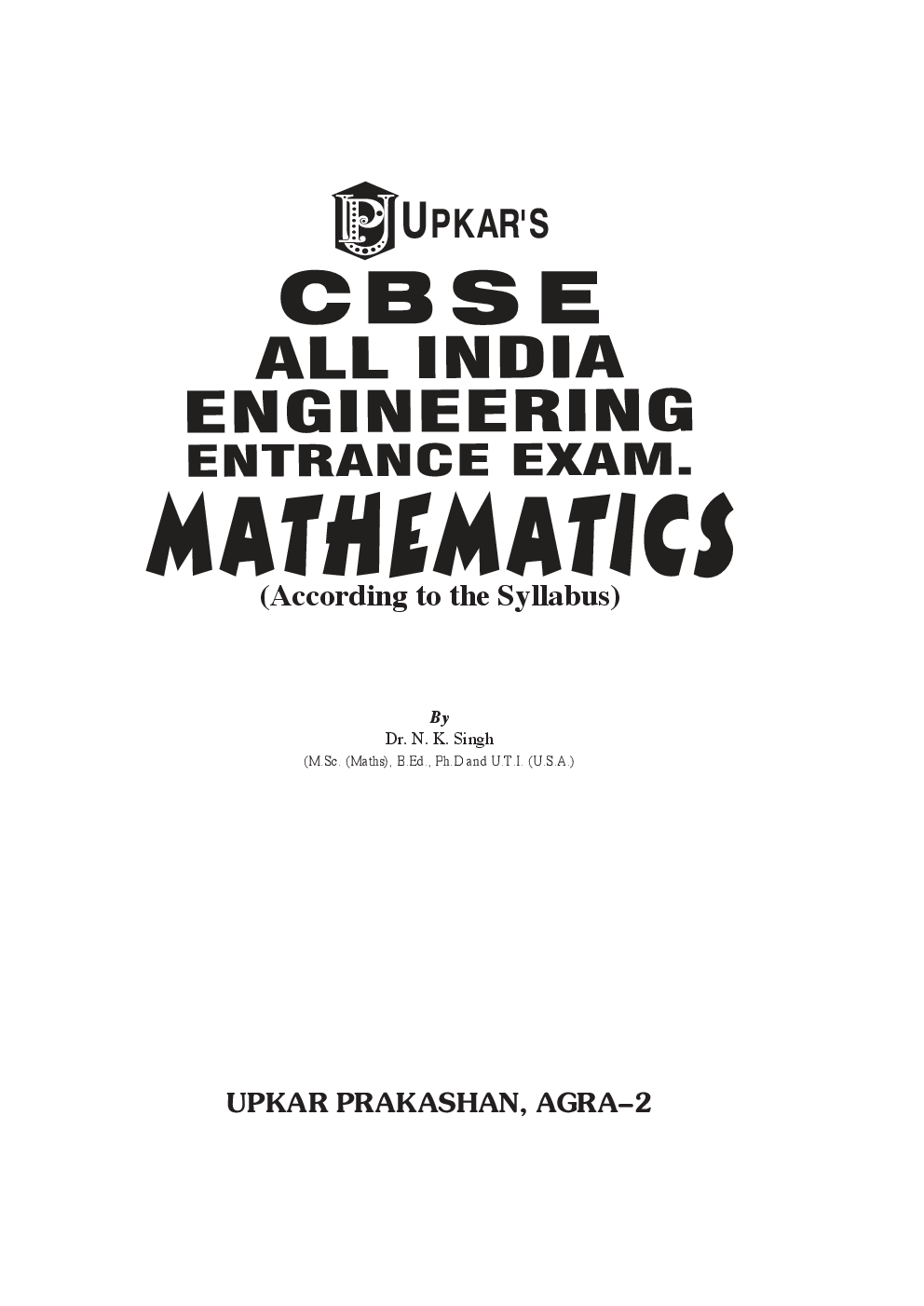 Download CBSE All India Engineering Entrance Exam