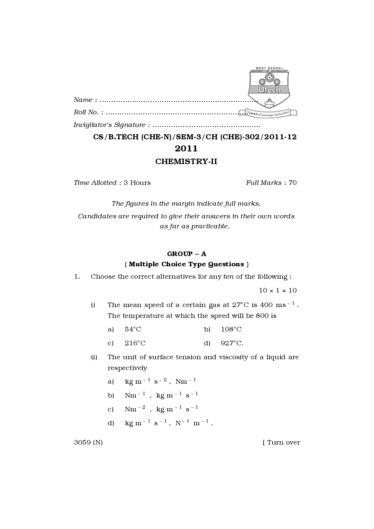 Download WBUT Chemical Engineering 3rd Semester Previous