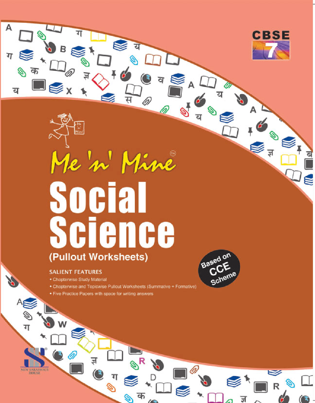 Download Me N Mine Social Science For Class Vii Cbse