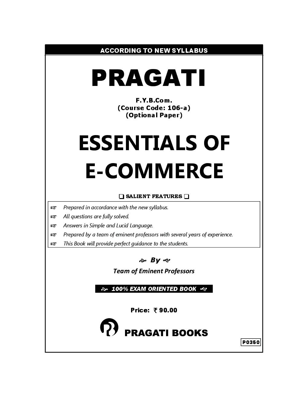 Download Essentials Of E-Commerce by Nirali Prakashan PDF