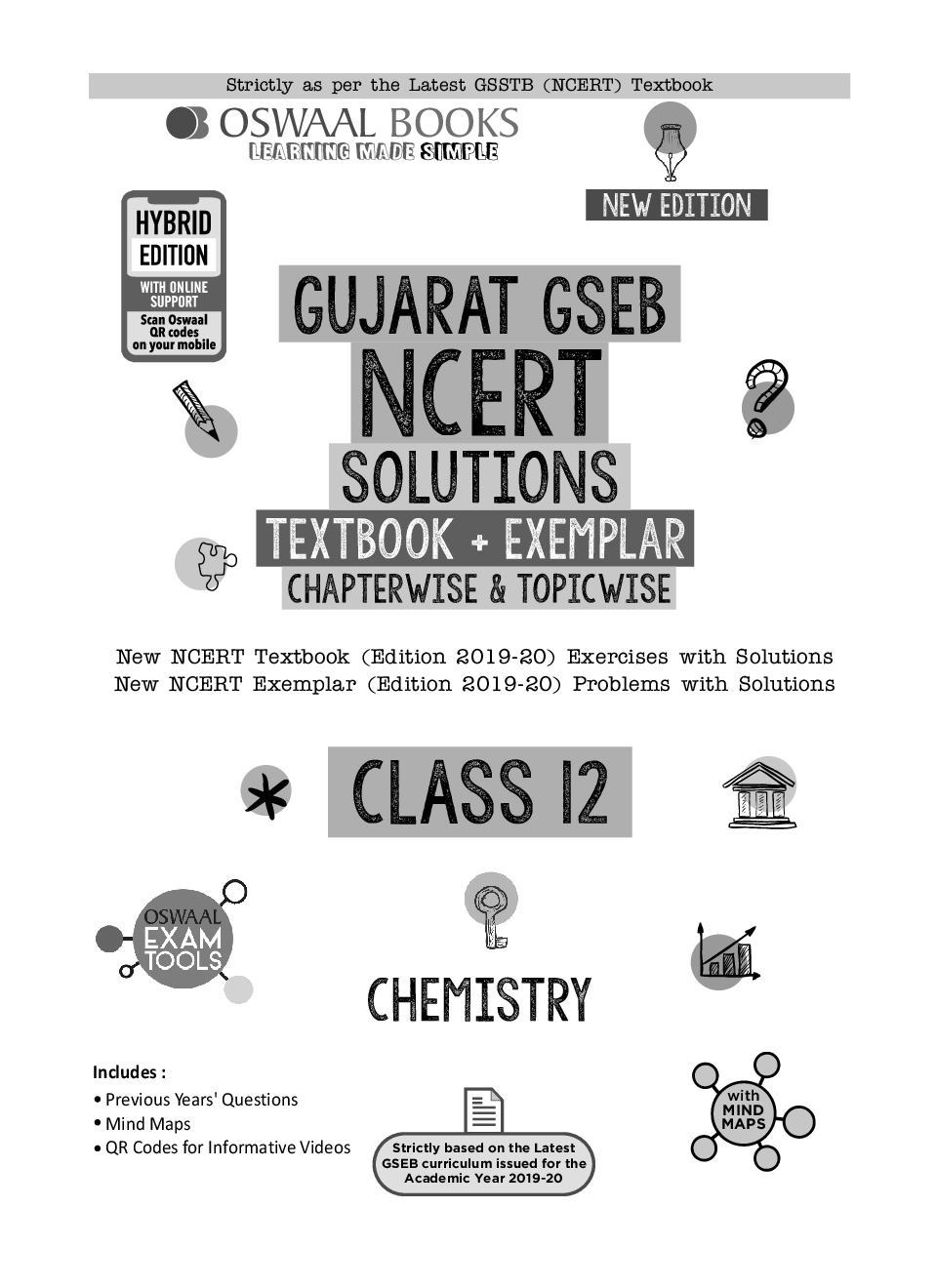 Download Oswaal Gujarat GSEB NCERT Solutions (Textbook