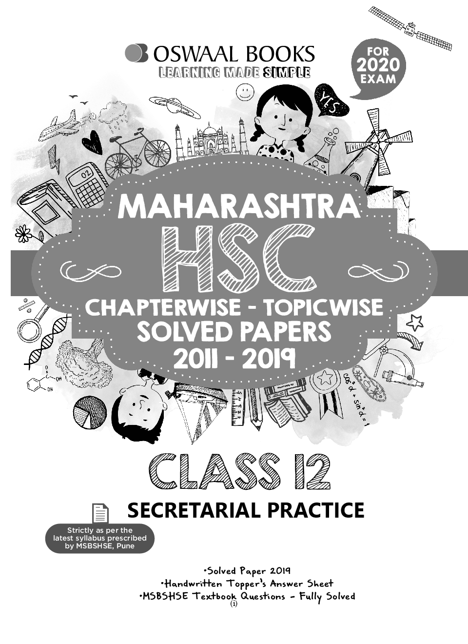 Download Oswaal Maharashtra HSC Chapterwise & Topicwise
