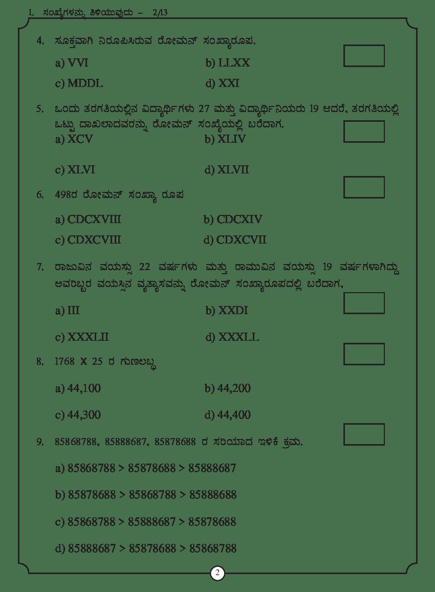 hight resolution of Download Free Kannada Maths Part-1 Workbook PDF Online - 2020