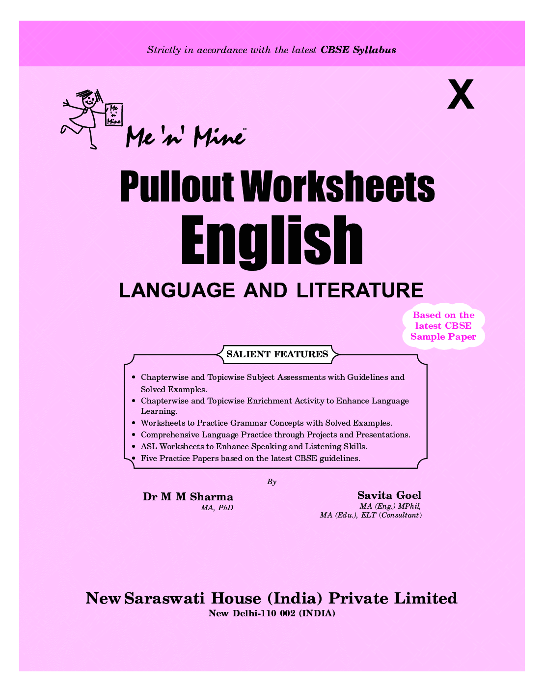 Download Cbse Pullout Worksheets English Language And