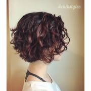sexiest short curly hairstyles