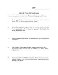 Printables. Energy Transformation Worksheet. Mywcct ...