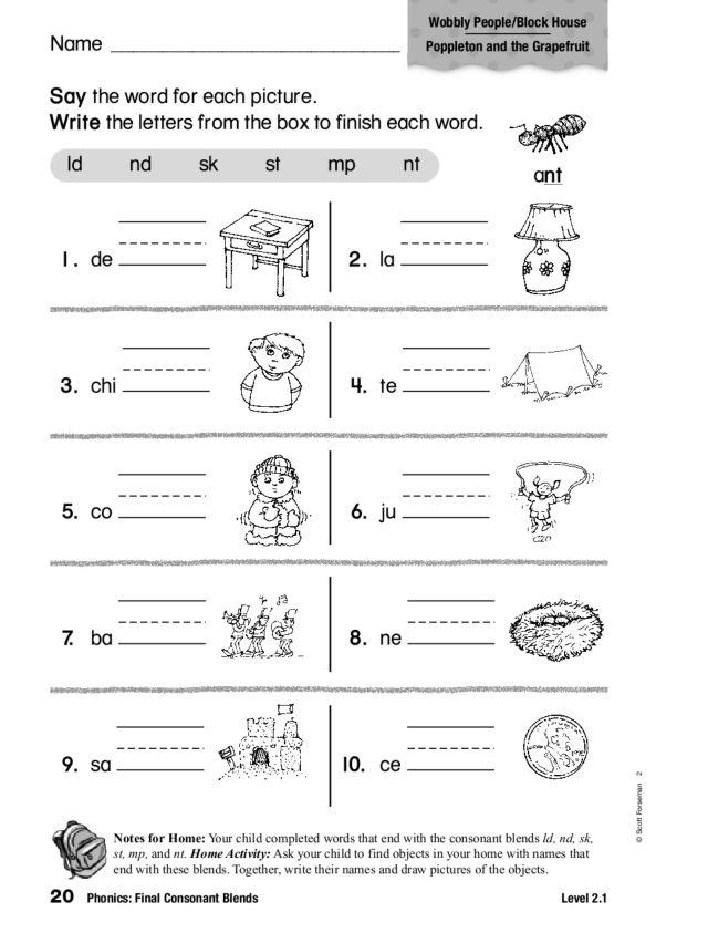 Ending Consonant Blends Worksheets