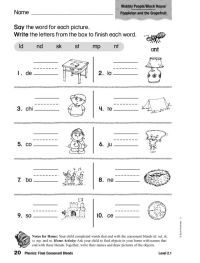 Ending Consonant Blends Worksheets