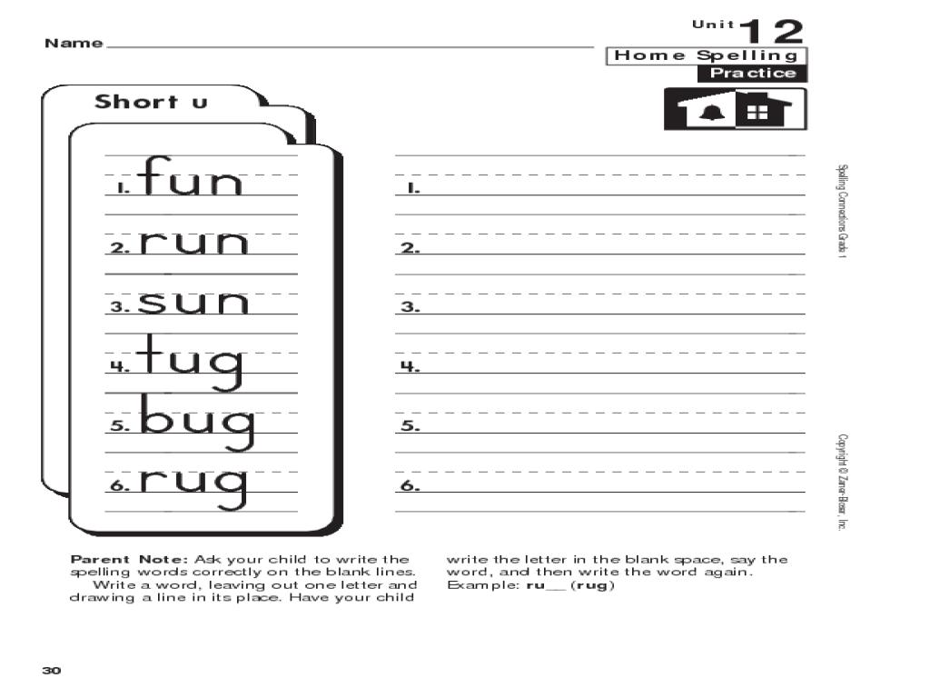 hight resolution of Spelling: 1st Grade Short u Worksheet for 1st Grade   Lesson Planet