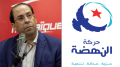 الهاروني: متمسكون برئاسة الحكومة والشاهد يقبل التعاون