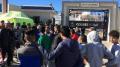 أحباء الشبيبةينفذون وقفة احتجاجية للتنديد بعقوبات جامعة السلة